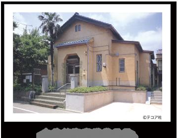 今井館聖書講堂正面写真